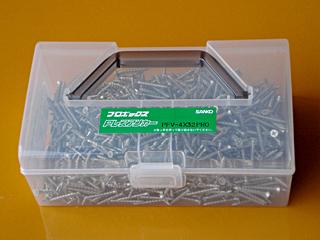 Pレスアンカー 多量の施工に便利なプロボックス (1000本入り)