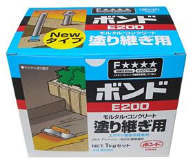 コンクリート接着剤、E200