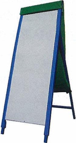 路上工事看板用目隠しシート(550 × 1400mm用)
