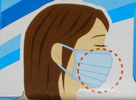 使い捨てマスク 「クリーン・マスク」