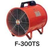 送風機「F-300TS」