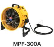 送風機「MPF-300A」