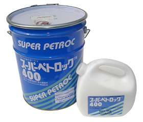 モルタル接着増強剤、スーパーペトロック400