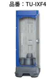 ポンプ式簡易水洗トイレ(TU-IXF4)大小兼用